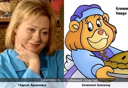 Мария Аронова и Мишка Гамми