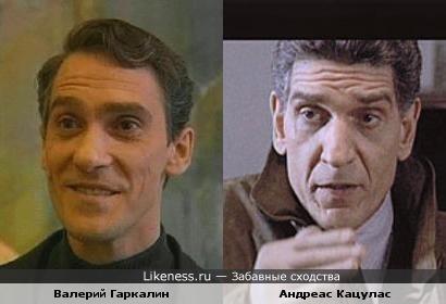 Валерий Гаркалин похож на Андреаса Кацуласа