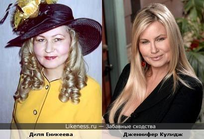 Психолог Диля Еникеева и Дженнифер Кулидж