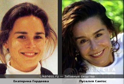 Екатерина Гордеева и Луселия Сантос