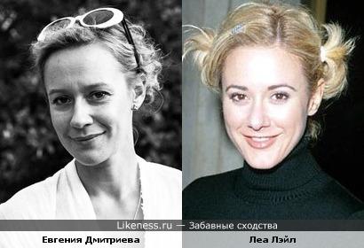 Евгения Дмитриева и Леа Лэйл