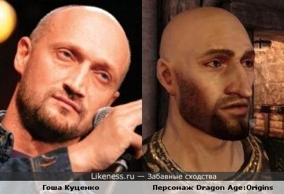Гоша Куценко в игре Dragon Age