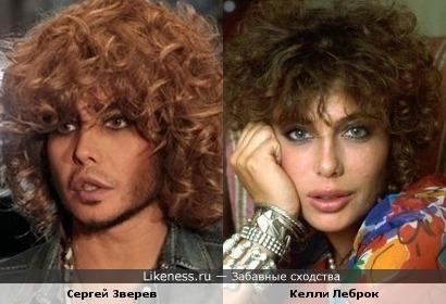 Сергей Зверев и Келли Леброк