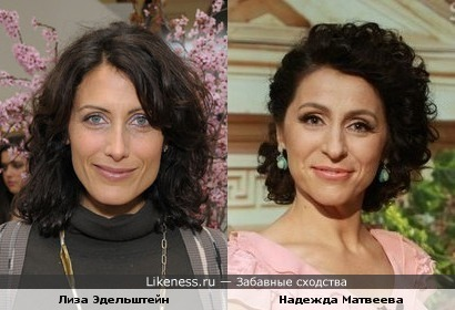 Лиза Эдельштейн и телеведущая Надежда Матвеева
