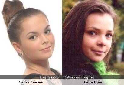 Мария Стасюк и Вера Тран