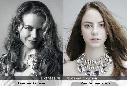 Николь Кидман и Кая Скоделарио