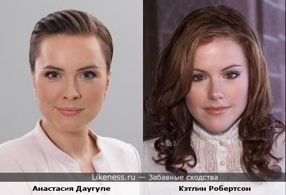 Телеведущая Анастасия Даугуле похожа на Кэтлин Робертсон