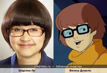 Шарлин Ли и Велма Динкли