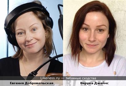 Актриса взрослых фильмов и Евгения Добровольская