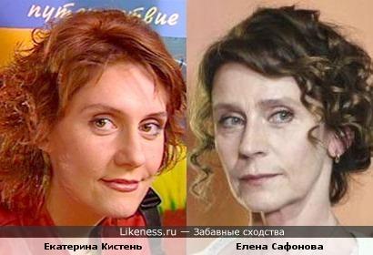 Екатерина Кистень и Елена Сафонова