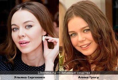 Ульяна Сергеенко и Алина Гросу
