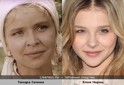Тамара Семина и Хлоя Морец