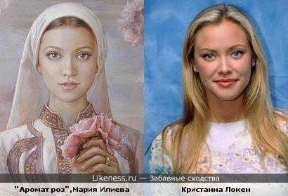 Портрет болгарской художницы Марии Илиевой и Кристанна Локен