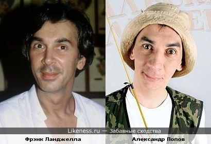 """Фрэнк Ланджелла и Александр Попов из """"Уральских пельменей"""""""