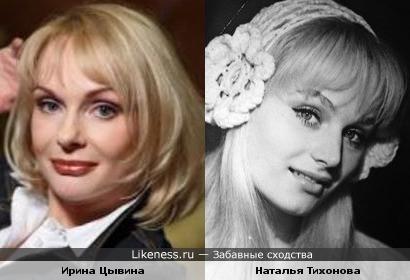 Ирина Цывина и Наталья Тихонова