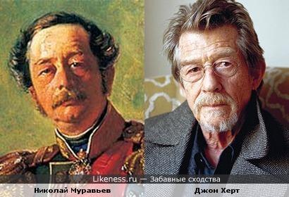 Николай Муравтев и Джон Херт