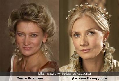 Ольга Хохлова и Джоэли Ричардсон