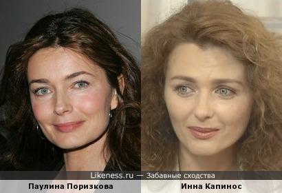Паулина Поризкова и Инна Капинос