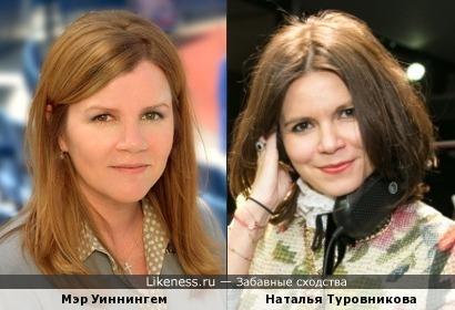 Мэр Уиннингем и Наталья Туровникова