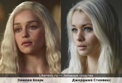 Эмилия Кларк и Джорджия Стенвикс