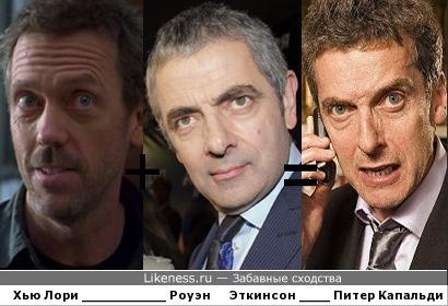 Доктор Хаус+Мистер Бин=Доктор Кто
