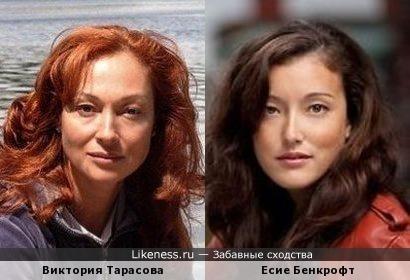 Виктория Тарасова и Есиэ Бенкрофт