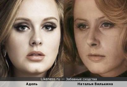 Адель и Наталья Вилькина
