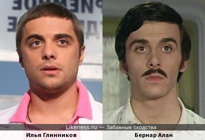 Илья Глинников и Бернар Алан