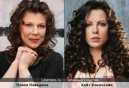 Нелли Неведина и Кейт Бекинсейл