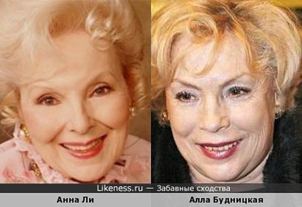 Анна Ли и Алла Будницкая