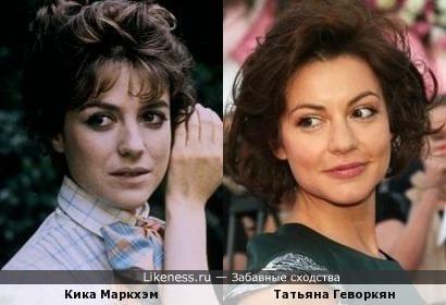 Кика Маркхэм и Татьяна Геворкян