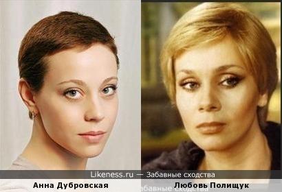 Образ Полищук напомнил Анну Дубровскую
