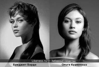 Бриджит Бардо и Ольга Куриленко