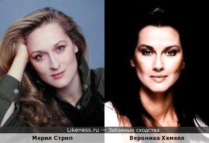 Мерил Стрип и Вероника Хемелл