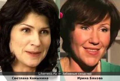 Светлана Камынина и Ирина Бякова