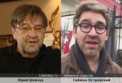 Юрий Шевчук и Саймон Островский