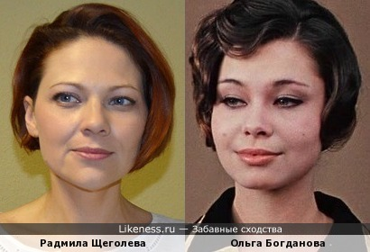 Радмила Щеголева и Ольга Богданова
