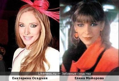Екатерина Осадчая и Елена Майорова