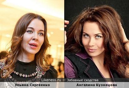 Ульяна Сергеенко и Ангелина Кузнецова