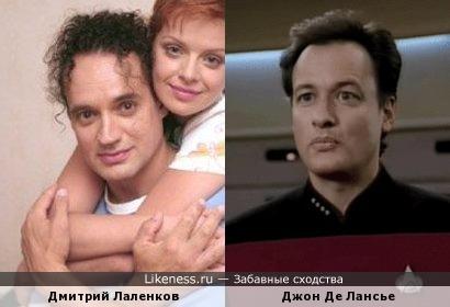 Дмитрий Лаленков и Джон Де Лансье