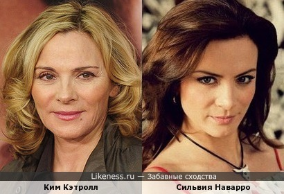 Ким Кэтролл и Сильвия Наварро