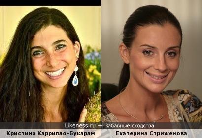 Известная вегетарианка напомнила Екатерину Стриженову