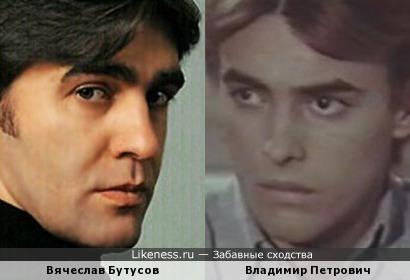 Вячеслав Бутусов и Владимир Петрович