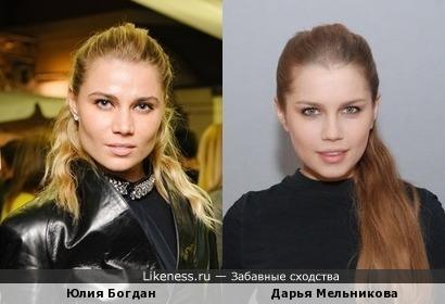 Юлия Богдан и Дарья Мельникова