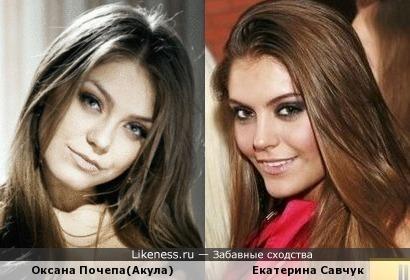 Оксана Почепа и Екатерина Савчук