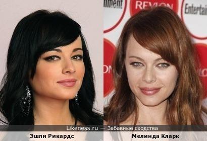 Эшли Рикардс и Мелинда Кларк