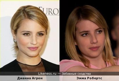 Дианна Агрон и Эмма Робертс