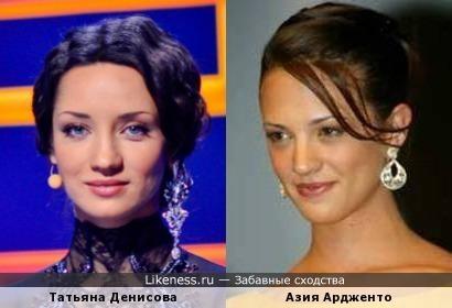 Татьяна Денисова и Азия Ардженто