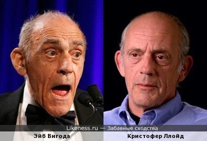 Эйб Вигода и Кристофер Ллойд