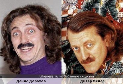 Денис Дорохов и Дитер Мейер
